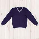 Джемпер для мальчика, рост 152 см, цвет тёмно-синий 645