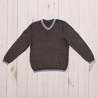Джемпер для мальчика, рост 140 см, цвет тёмно-серый 645