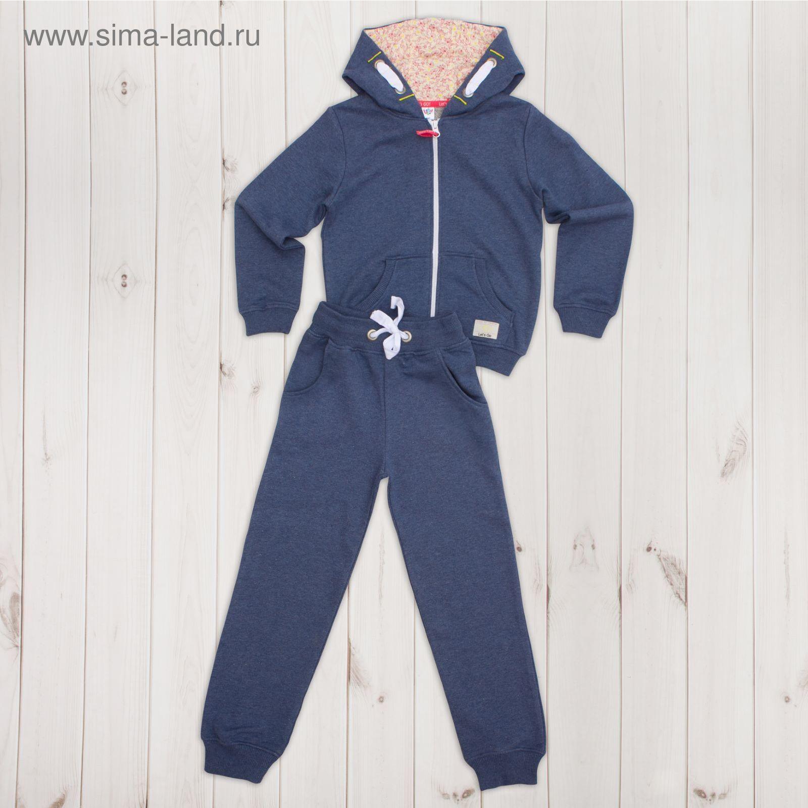 Спортивный костюм для девочки, рост 122 см, цвет тёмно-синий меланж 1118 e52d37faa38