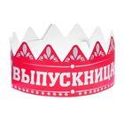 "Корона ""Выпускница"", 64х8,4 см"