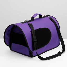 Сумка-переноска с козырьком, 40 х 25 х 27 см, фиолетовая