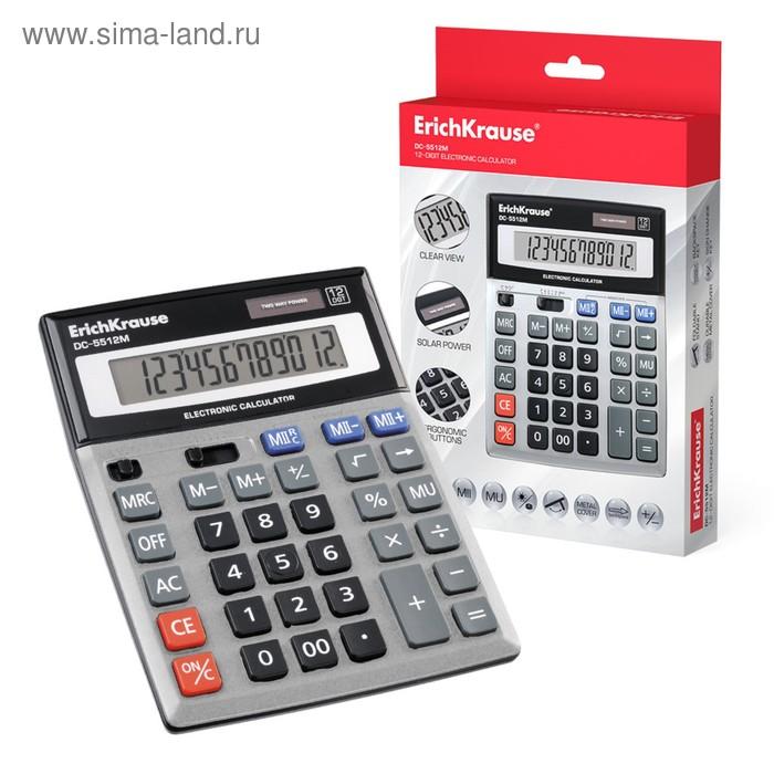 Калькулятор Erich Krause 12-разрядный, DC-5512M серебряный, EK 45512