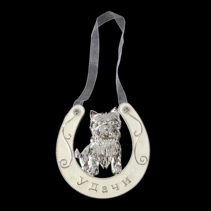 Сувенир-подкова «Собачка с пожеланием удачи», с эмалью и кристаллами Сваровски