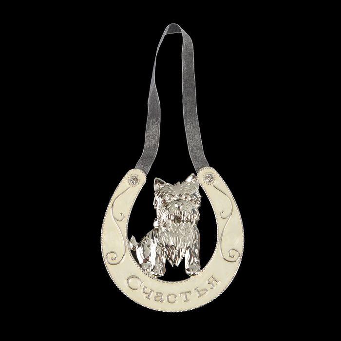 Сувенир-подкова «Собачка с пожеланием счастья», с эмалью и кристаллами Сваровски