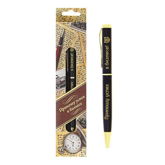 """Ручка в подарочной упаковке """"Приношу успех в бизнесе"""""""