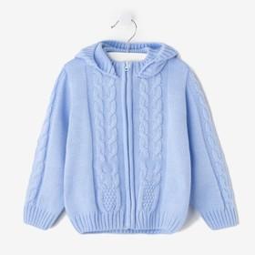 Жакет «Совята», цвет голубой, рост 74-80 см