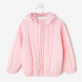 Жакет «Совята», цвет розовый, рост 74-80 см