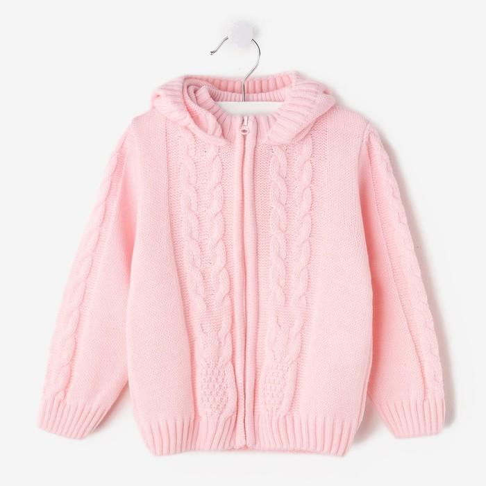 Жакет «Совята», цвет розовый, рост 74-80 см - фото 2027817