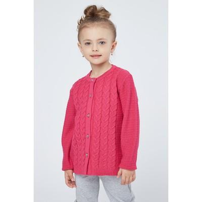 Жакет детский «Герда», цвет малиновый, рост 110-116 см