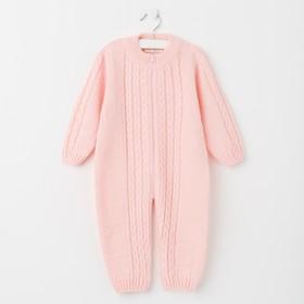 Комбинезон детский «Бусинка», рост 74-80 см, цвет розовый