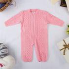 """Комбинезон детский """"Мармелад"""", рост 50-56 см, цвет розовый 11401 _М"""