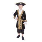 """Карнавальный костюм """"Капитан пиратов"""", шляпа, камзол, манишка, манжеты, штаны, р-р 32, рост 122-128 см"""