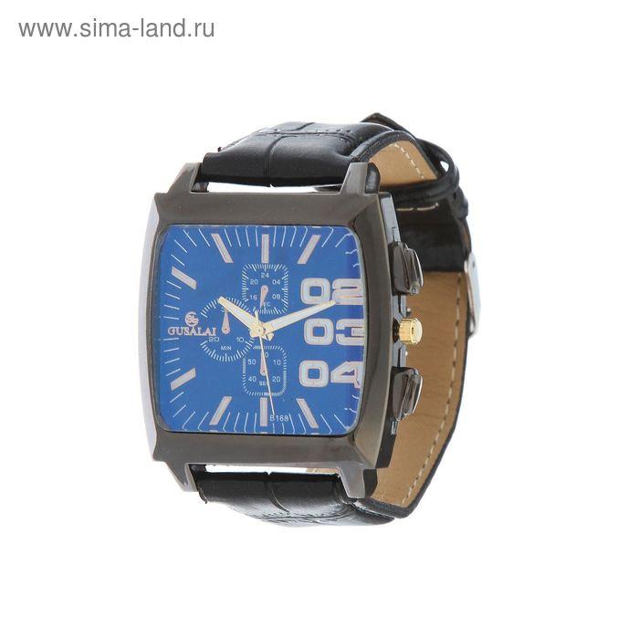 Часы наручные мужские, цифры и риски, циферблат синий