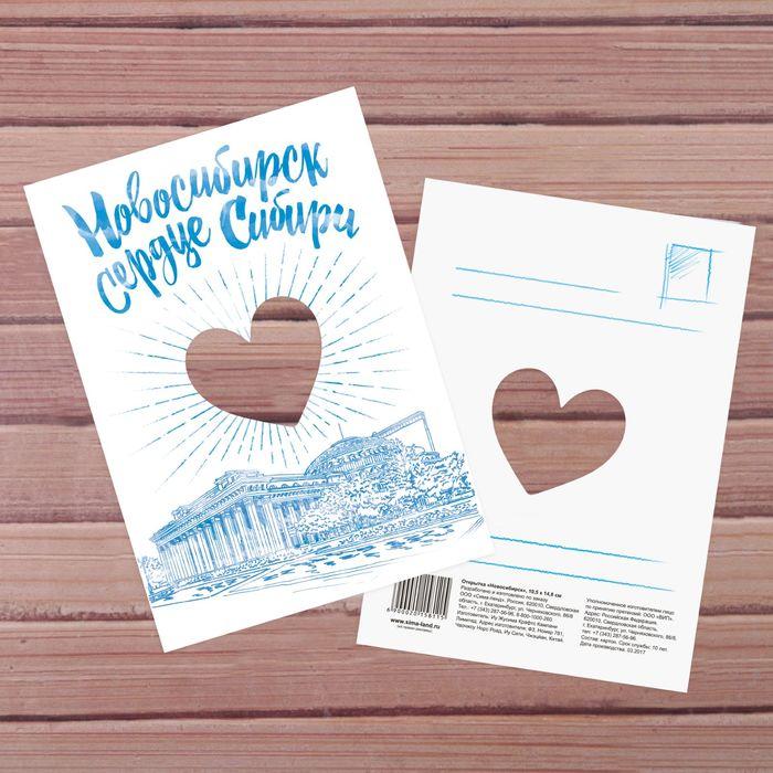 Новосибирск доставка открыток, рисунки бананом открытки