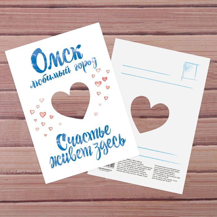 Дешевые открытки в омске, фотоаппарата