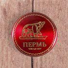 """Icon """"Perm"""""""