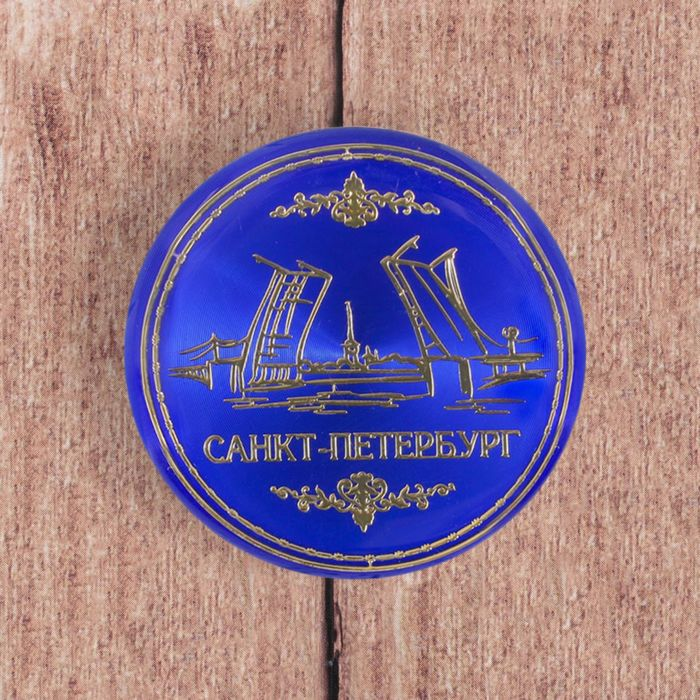 Значок «Санкт-Петербург» - фото 7471340