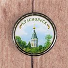 Icon Krasnoyarsk