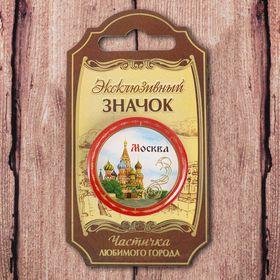 Значок «Москва» - фото 7471353