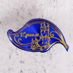 Значок «Крым»