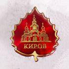 """Icon """"Kirov"""""""