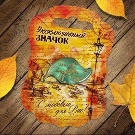 Значок «Омск» - фото 7471417