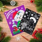"""Новогодняя гравюра в открытке """"Чудесного Нового года!"""", эффект """"радуга"""""""