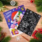 """Новогодняя гравюра в открытке , эффект """"радуга"""""""