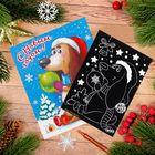 """Новогодняя гравюра в открытке """"Песик"""", эффект """"радуга"""""""