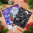 """Новогодняя гравюра в открытке """"Дед Мороз"""", эффект """"радуга"""""""