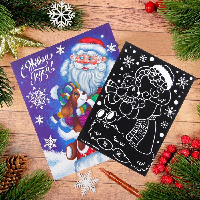 Новогодняя открытка гравюра, открытках