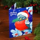 """Новогодняя гравюра на открытке """"Снегирь с веточкой"""", эффект """"радуга"""""""