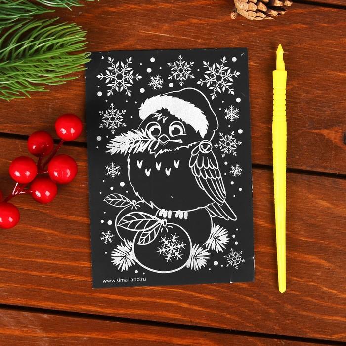 Сентября учителю, новогодняя открытка гравюра