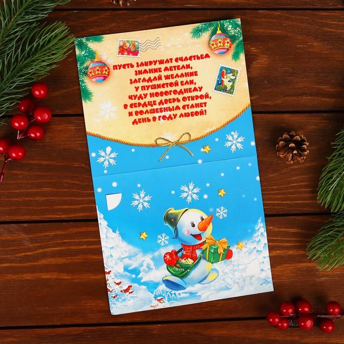 Открытки письма на новый год, открытки рождеством