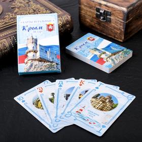 Карты игральные «Крым», 36 шт