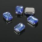 Стразы в цапах (набор 5шт), 10*14мм, цвет голубой в серебре