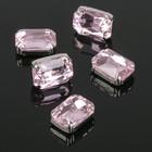 Стразы в цапах (набор 5шт), 10*14мм, цвет розовый в серебре