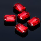 Стразы в цапах без отверстий (набор 5шт), 10*14мм, цвет красный в серебре