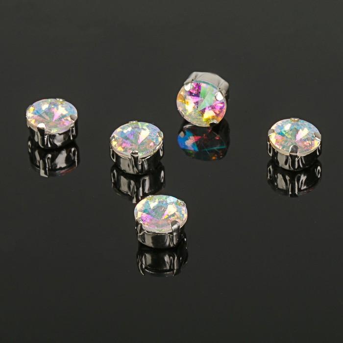 Стразы в цапах без отверстий (набор 5 шт), 8*8мм, цвет радужный в серебре - фото 404189