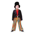 """Карнавальный костюм """"Фокусник"""", шляпа, фрак, брюки, бабочка, р-р 30, рост 110-116 см"""