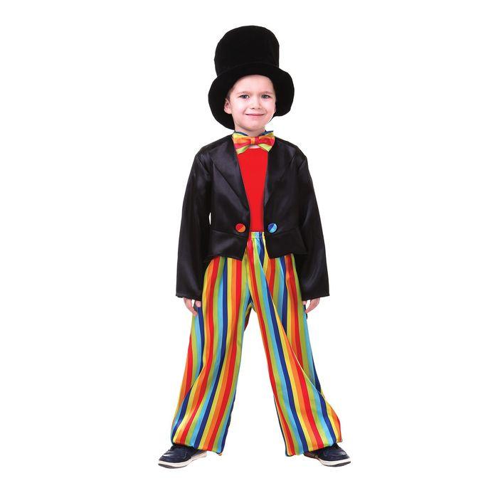 """Карнавальный костюм """"Фокусник"""", шляпа, фрак, брюки, бабочка, р-р 32, рост 122-128 см"""