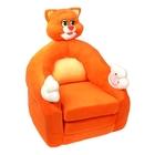 """Мягкая игрушка """"Кресло-кровать Котёнок"""""""