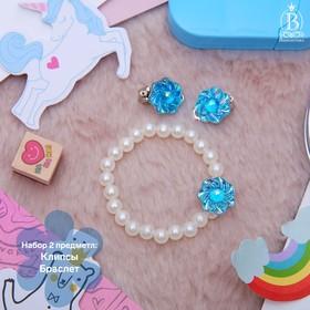 Набор детский 2 предмета: браслет, клипсы, цветок перламутровый, цвета МИКС в Донецке