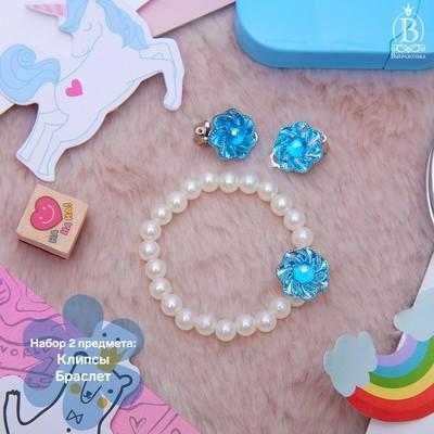Набор детский 2 предмета: браслет, клипсы, цветок перламутровый, цвета МИКС