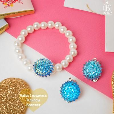 Children set 2 pieces: wristband, clip-on earrings, sunflower