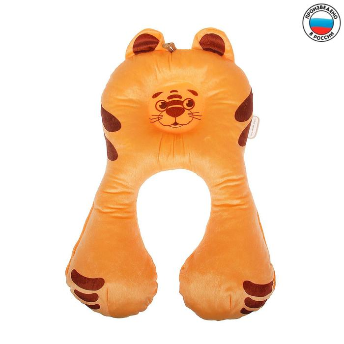 Подушка дорожная детская «Тигрёнок» ортопедическая, цвет оранжевый