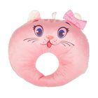 Подушка дорожная детская «Кошечка» для шеи, цвет розовый