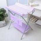 Пеленальный столик «Фея», складной, цвет сиреневый - фото 105549944
