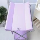 Пеленальный столик «Фея», складной, цвет сиреневый - фото 105549945