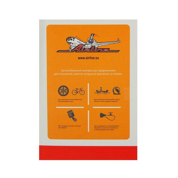 Компрессор автомобильный Airline X1, 30 л/мин., 7 АТМ.